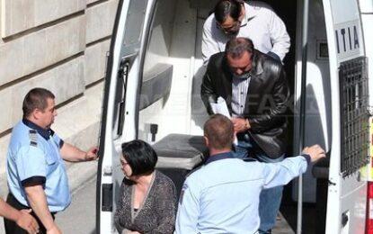 Румънски съдия ще лежи 22 години за подкуп