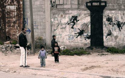 Банкси рисува в Палестина