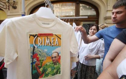 ЕС задържа новите санкции заради срещата в Минск