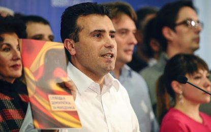 Македонските власти слушали 20 000 души за 4 години