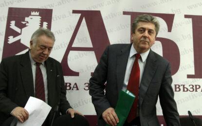 АБВ избира лидер с пряк вот, Първанов кастри ГЕРБ