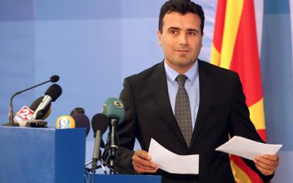 Има или няма СРС-скандал с Македония