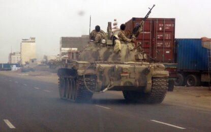 Йемен е все по-близо до гражданска война