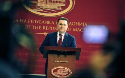 Груевски подаде оставка и избра служебен премиер на Македония