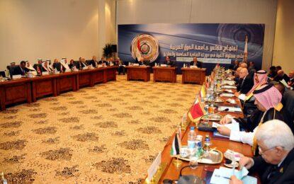 Арабската лига създава общи военни сили