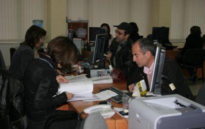 Всеки десети българин живее в крайна мизерия