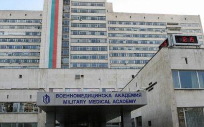 ВМА връща пациенти заради изчерпан лимит