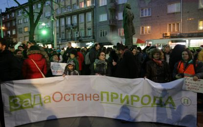 Екопротест за опазване на защитените територии в България