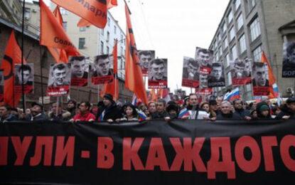 Прогнози: Промени в Русия след разстрела на Немцов
