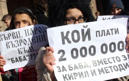 Класическата гимназия опря до Борисов