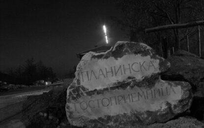 Снегът остави Хасково без съдии