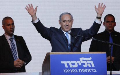 Нетаняху омекна следизборно за държава Палестина