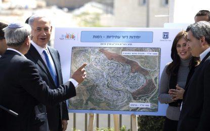 Нетаняху обещава да няма държава Палестина