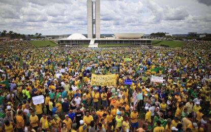 Милион бразилци излязоха срещу Дилма Русеф