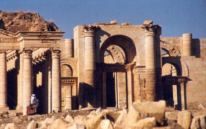 Джихадистите рушат и древния град Хатра край Мосул