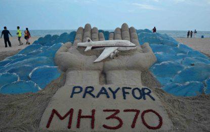 Една година по-късно: Къде се дяна MH370