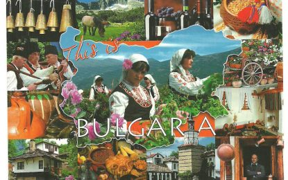 Реклами на България за €2.5 милиона тръгнаха по чужди ТВ канали