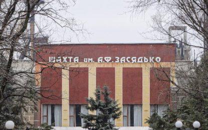 Взрив погуби миньори в Донбас, ДНР отказа помощ от Киев