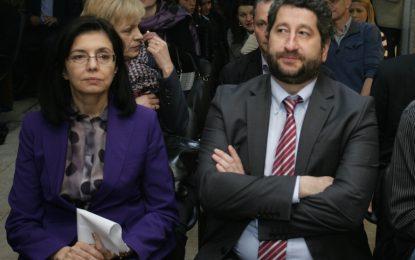 Нова комисия ще следи 6000 политици и чиновници за съмнително богатство