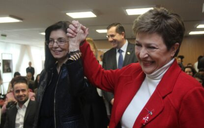 Бъчварова в МВР бе опакована като дар за жените за 8 март