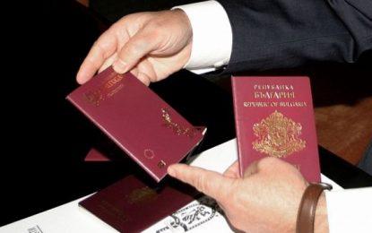 Сирийци с фалшиви БГ паспорти арестувани в Кувейт