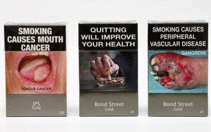 Англия заменя марките на цигарените кутии с плашещи изображения