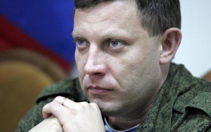 Сепаратистки лидер иска пълна независимост за новите републики в Украйна