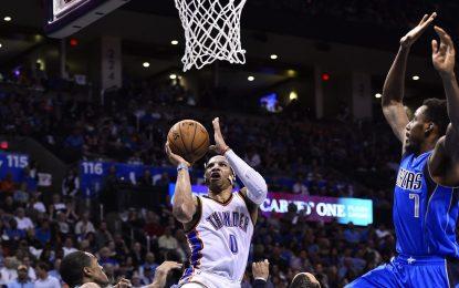 """Избрано от НБА: """"Мавс"""" победиха """"Тъндър"""" в невероятен мач"""