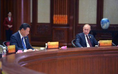 Руско мюре за Китай – с мирис на нефт
