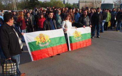 Работници от завод на ТЕРЕМ на протест, искат си шефа