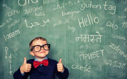 Диалектите също са полезни за мозъка