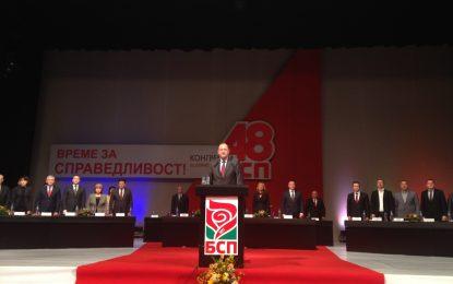 """БСП обсъжда промяната """"анти-Станишев"""" на конгрес"""