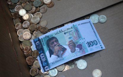 120 лева на стотинки, пура и уиски за Рашидов