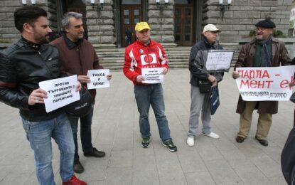 Протест в София срещу промени за паркирането