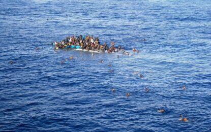 Спасиха около 3000 мигранти край Либия