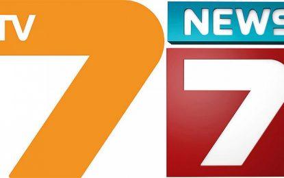 Казачок за TV7