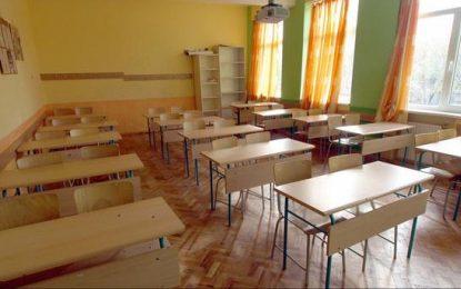 Децата на училище на 9 януари