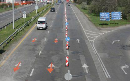 """Затварят част от """"Цариградско шосе"""" за ремонт"""