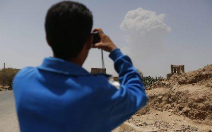 Експлозии разтърсиха столицата на Йемен