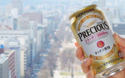 Японци създадоха бира за младост