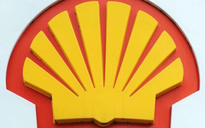 Shell купи газов конкурент за $70 милиарда