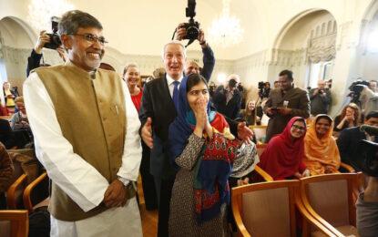 Малала на небосклона