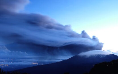 Вулкан затвори летище в Коста Рика