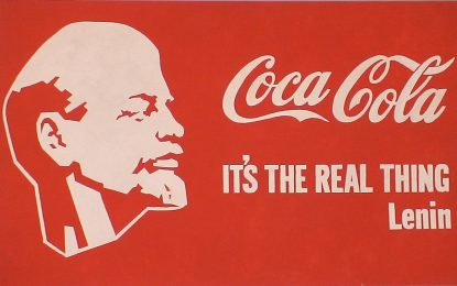 Coca-Cola за комунисти