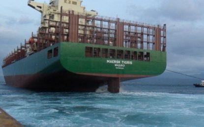 Кораб с български моряци беше задържан в Иран