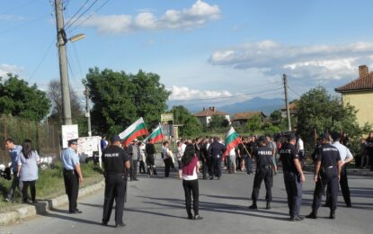Ромите от Гърмен масово се изселват