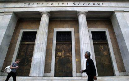 Гърците държат рекордно малко пари в банките си