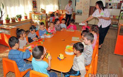 САЩ реновира детска градина в Хасково с $200 000
