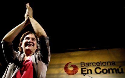 """В Испания """"Подемос"""" и  """"Възмутените"""" пристъпиха във властта"""