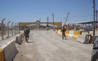"""""""Ислямска държава"""" e границата между Ирак и Сирия"""